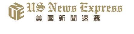 U.S. News Express.png