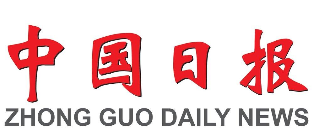 zhong-guo_orig.jpg