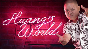 huangs-world.jpg
