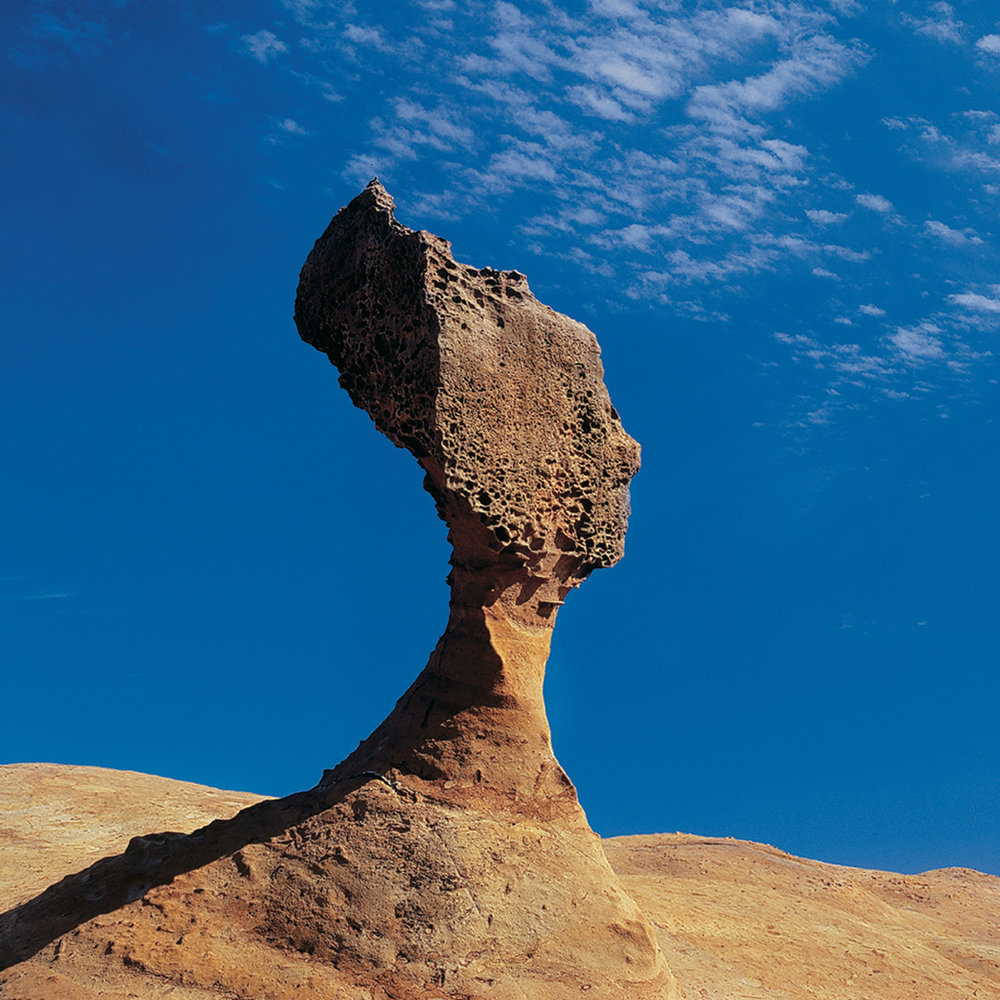 Queen's Head - Yehliu Geopark