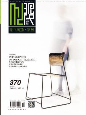 00 24 october_front_cover_play_assoc.jpg