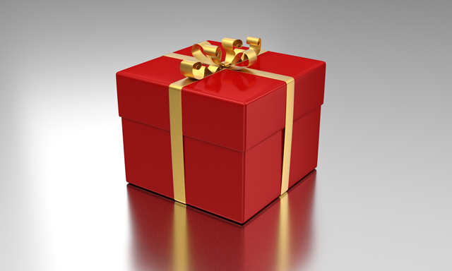 box-celebration-gift-260184.jpg