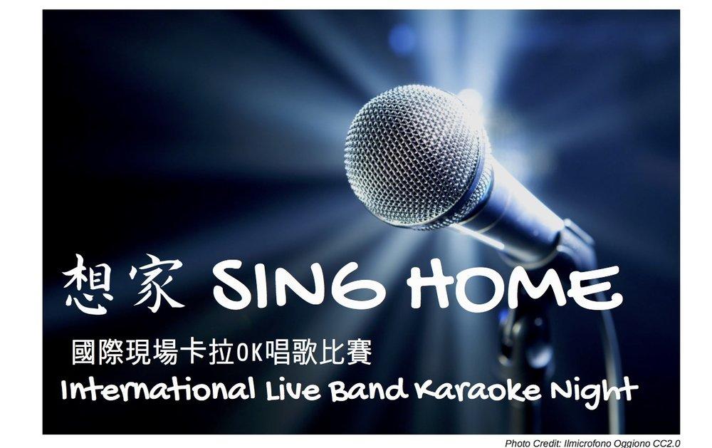 sc 1 th 178 & Sing Home