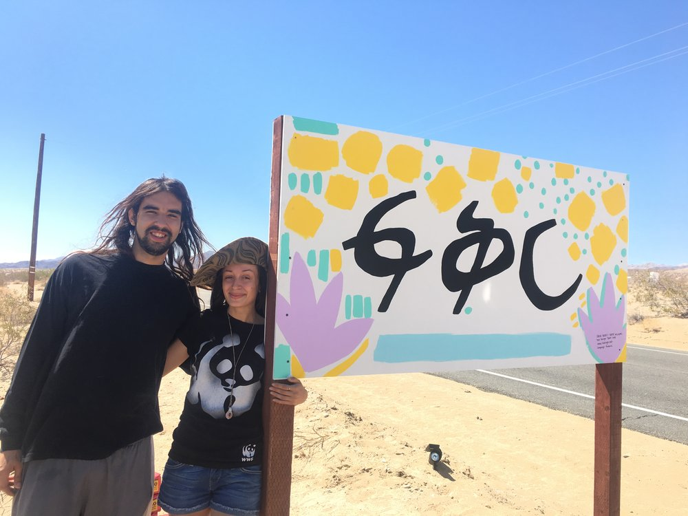 Jose Deangulo and Cassandra Lopez with the 29 Palms Love Sign with calligraphy by Yosef Lule (Amharic language)