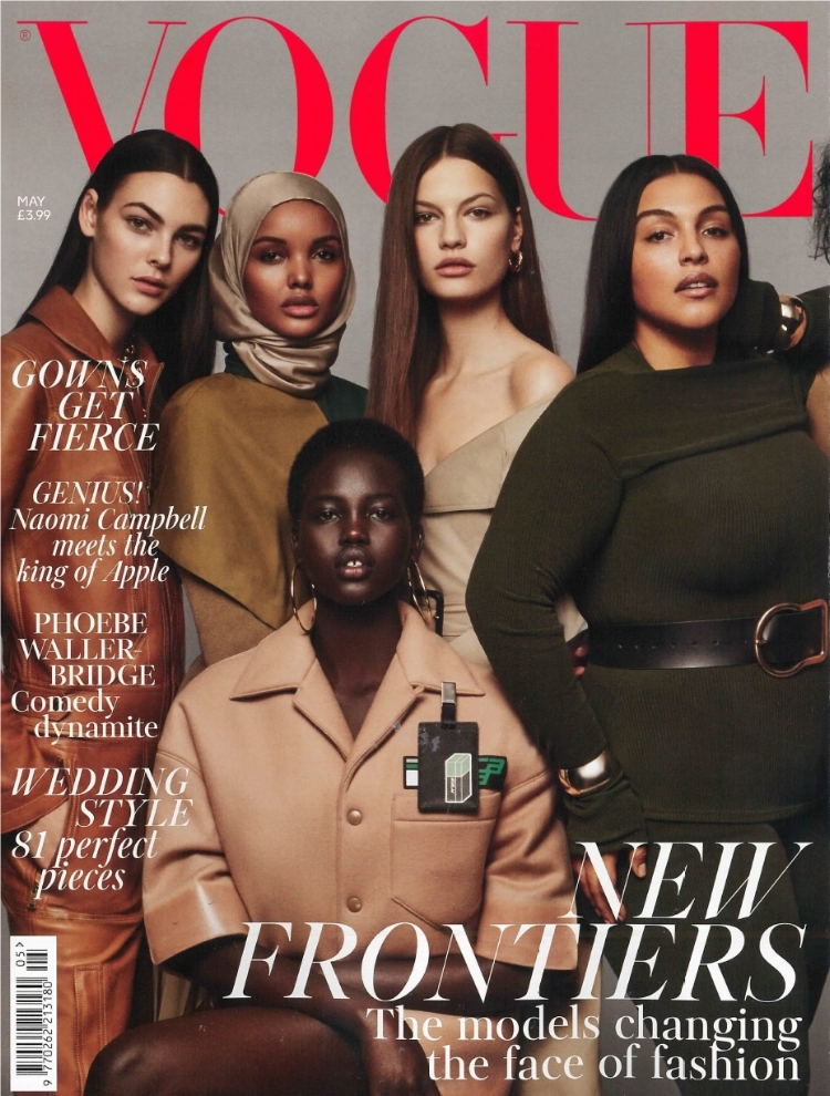 British Vogue May 2018  .