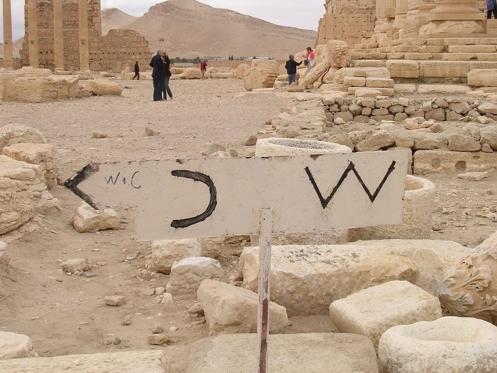 4.helpful-sign-palmyra.jpg