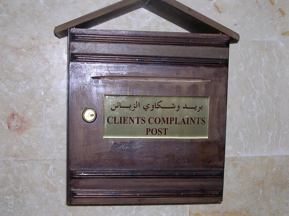 5.limited-complaints-box.jpg