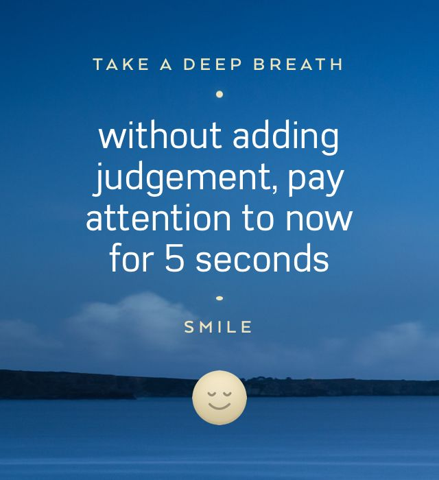 7 Second Meditation.jpg