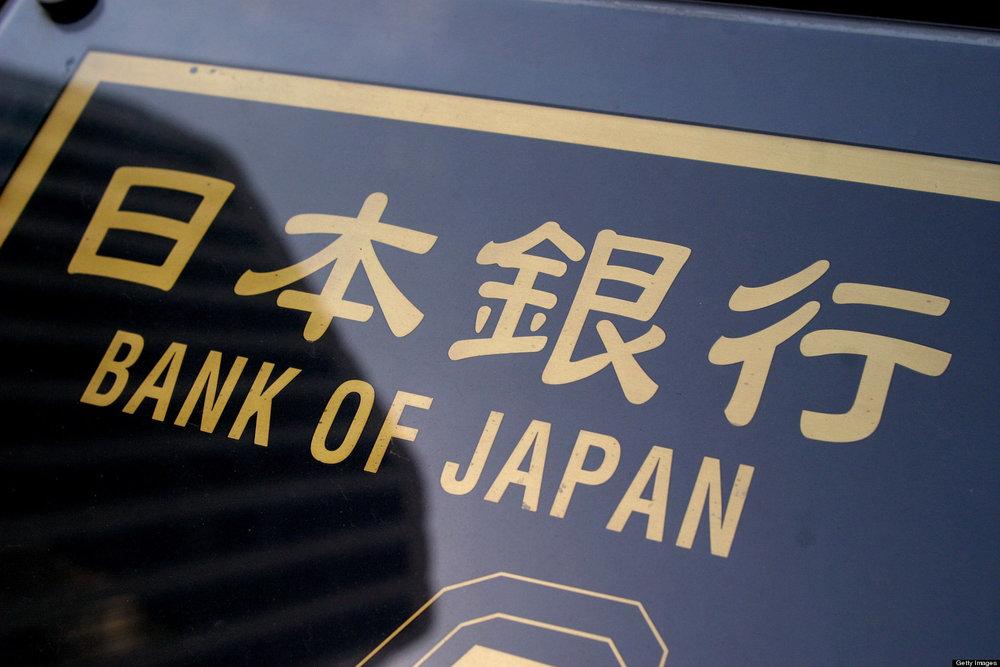 bank of japan.jpg