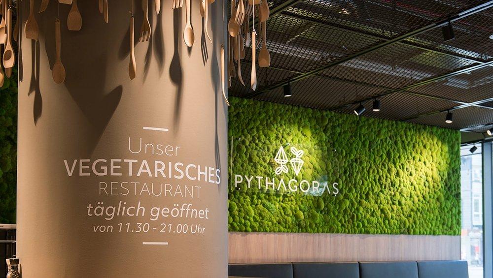 zurheide-duesseldorf-berliner-allee-pythagoras11.jpg