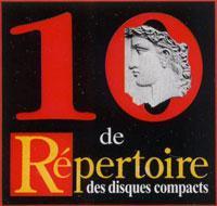 10 de Répertoire. Logo.