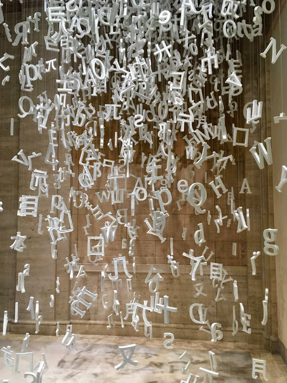 Asian Art Museum - Liu Jianhua,   Collected Letters