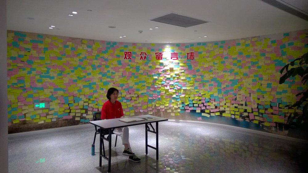 Shanghain historian museon kävijäpalautetta