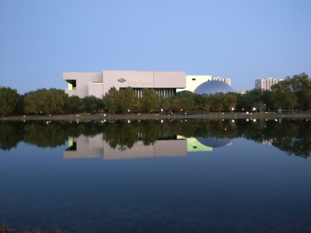 China Science and Technology Museum seen from the Olympic Park