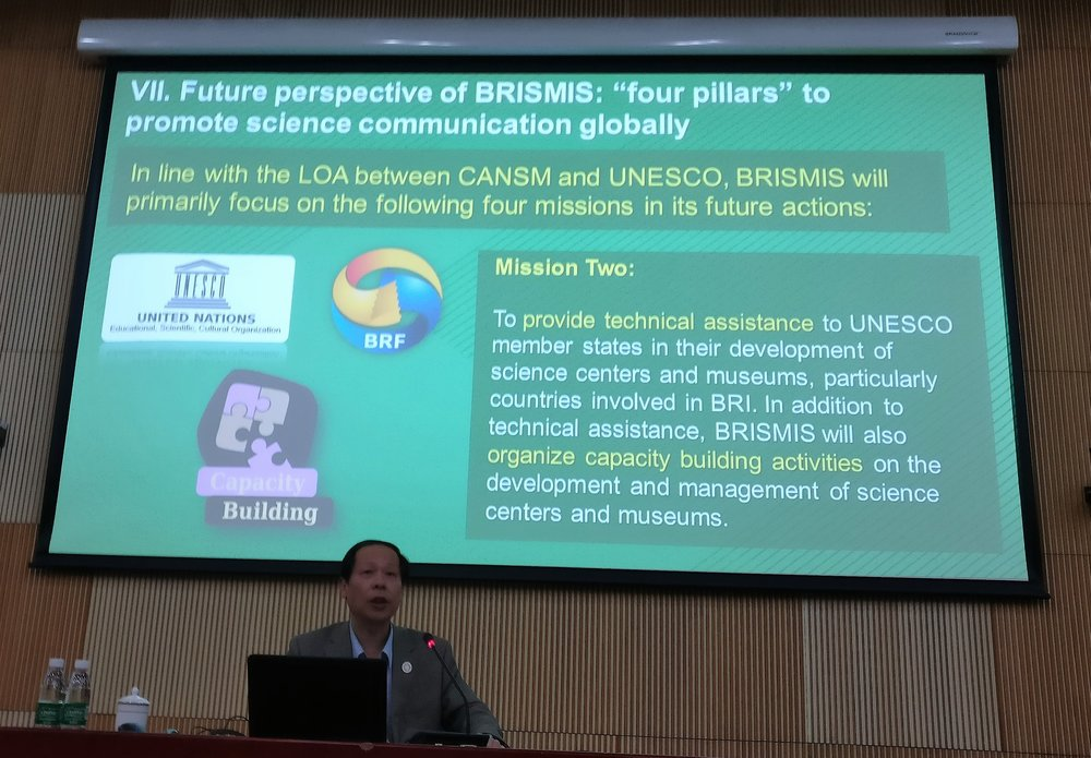 Mr. Ou Jiancheng from the Chinese Association of National Science Museums presents future plans for development of science centers and museums in the context of the Belt and Road Initiative.