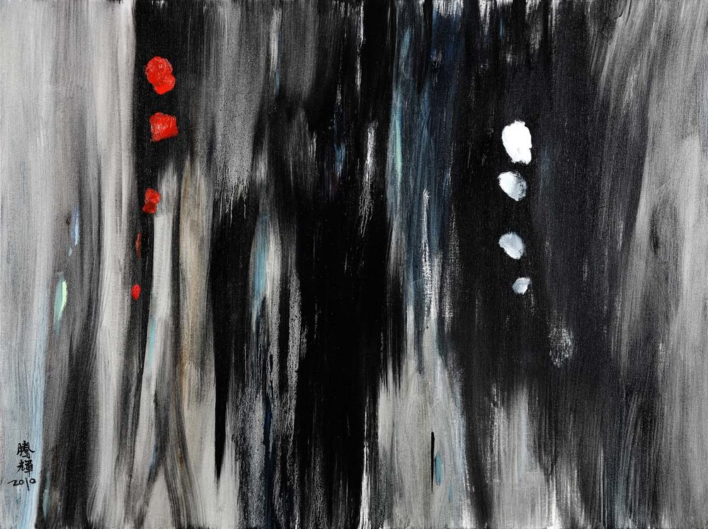紅玫瑰與白玫瑰 黃騰輝 油畫 2010 130x89cm  2011.12.04 北京保利秋拍 成交價格 RMB $483,000