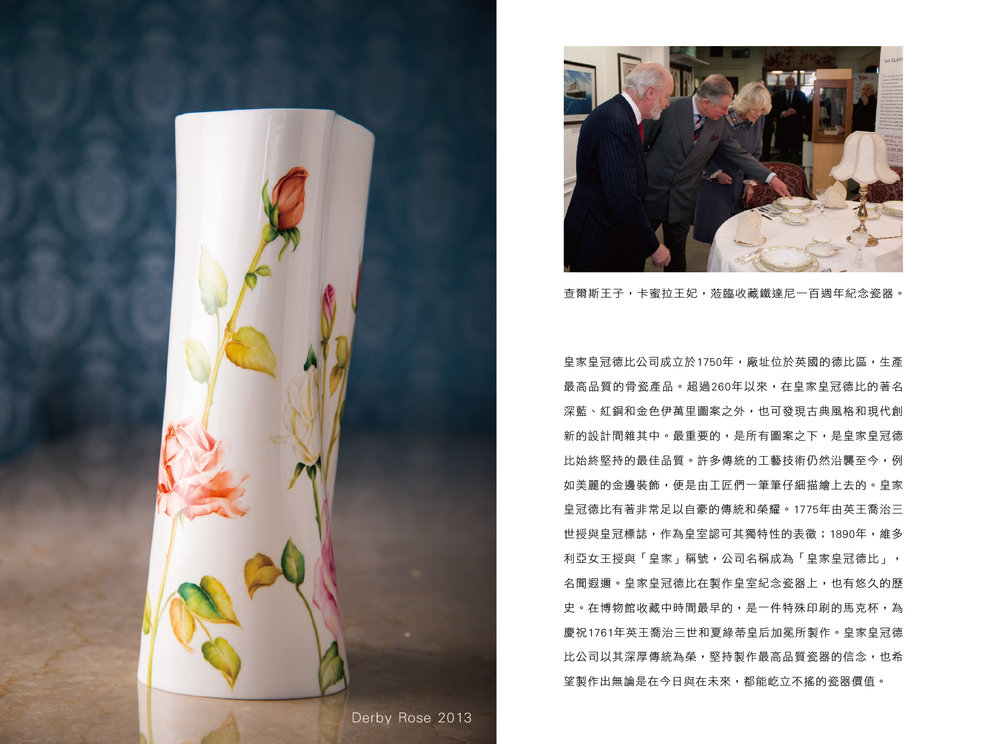 Collaboration with Royal Crown Derby (A fine bone China ware brand) 2013 Hand Painted Vase