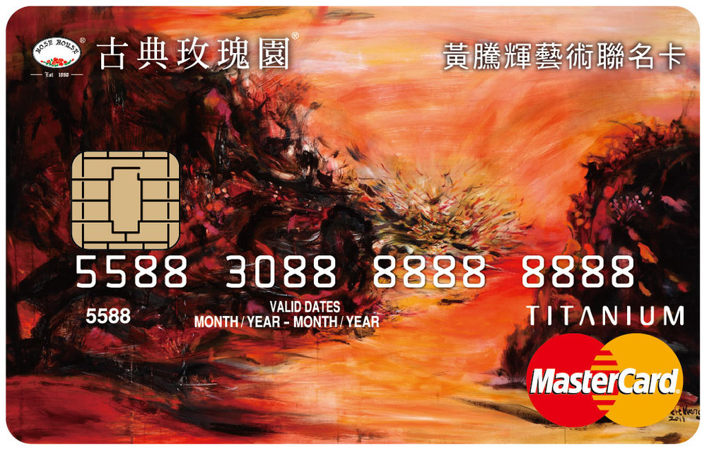2011年 Robert Huang 黃騰輝 MasterCard 卡封面作品-玫瑰烈焰
