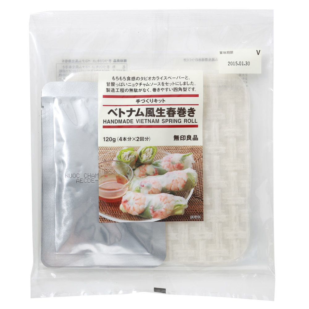 MUJI Home Cooking Kit Vietnamese Summer Roll packaging