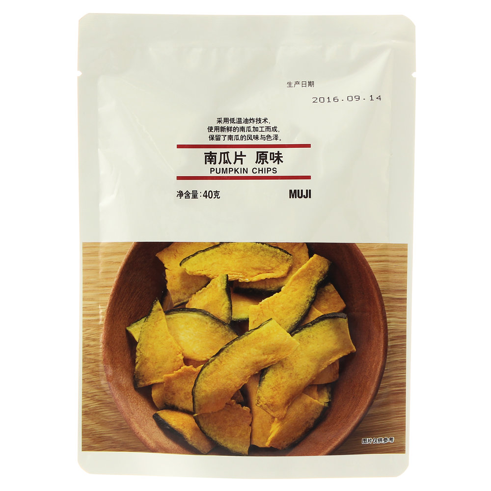 MUJI Pumpkin Chips packaging