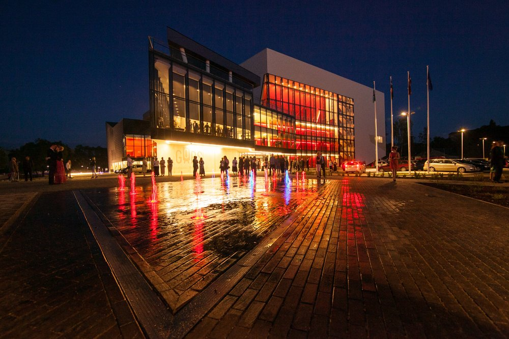 Concert Hall Gors in Rēzekne, Investment and Development Agency of Latvia