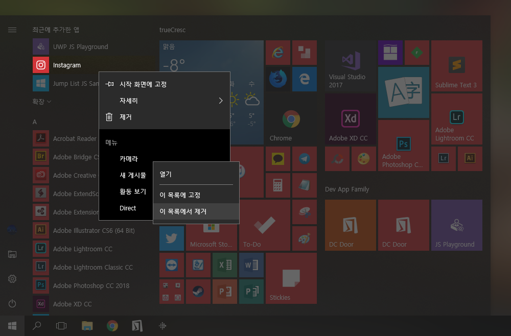 인스타그램 앱의 점프 메뉴. 제공된 메뉴들의 제거가 가능합니다.