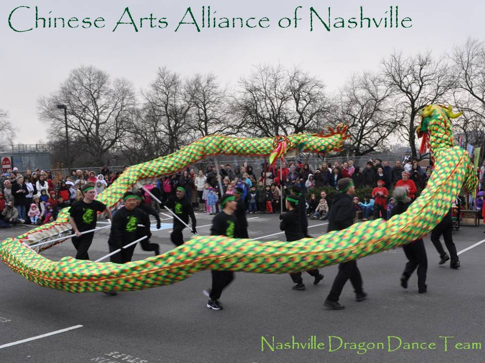 CAAN Dragon Dance 2012.jpg