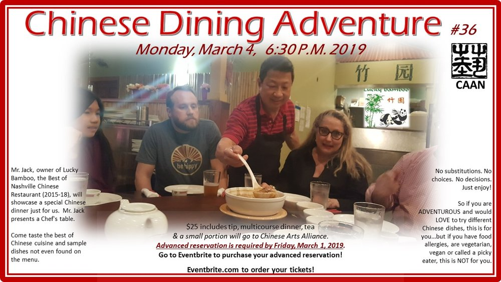 #36 Chinese Dining Adventure flyer.jpg