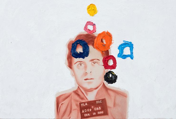 Bundy No. 4 ,2014. Huile et fusain,24 x 36 pouces.