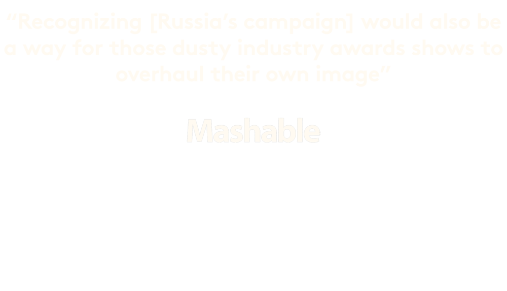 Pr.Meddle-Media-Mashable.png