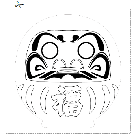 Click image to download a PDF to color in