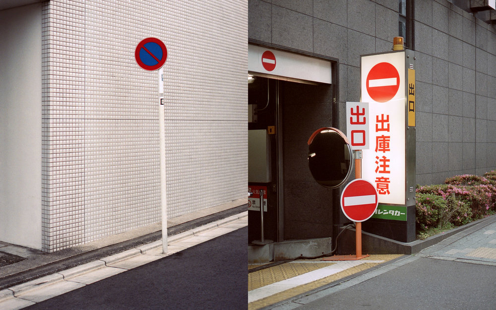 JAP4.jpg