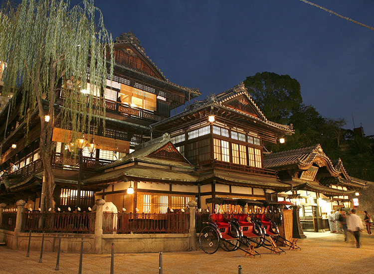Matsuyama City's Dōgo Onsen (hotspring)