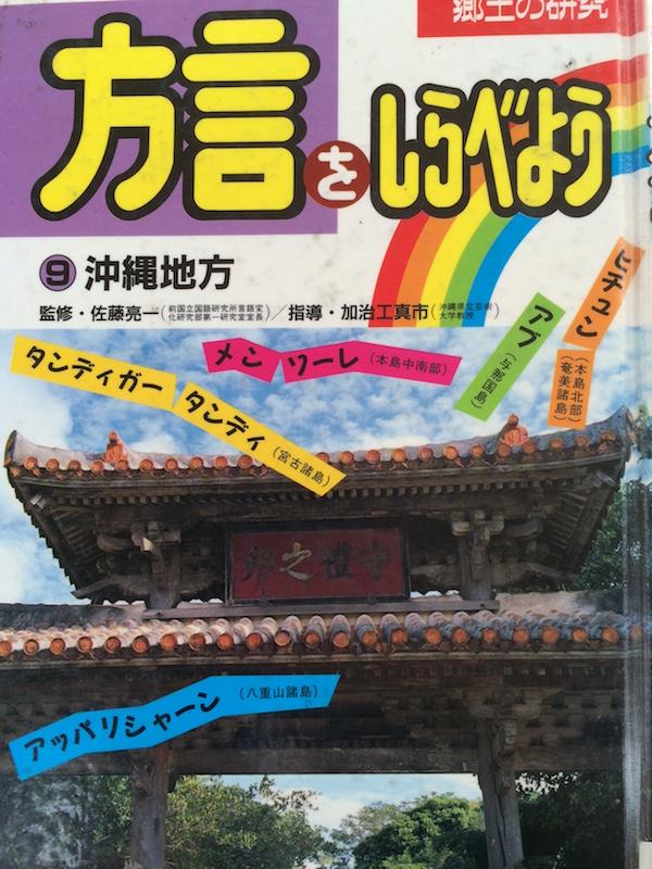 Hogen+o+Shirabeyo+IMG_4907.JPG