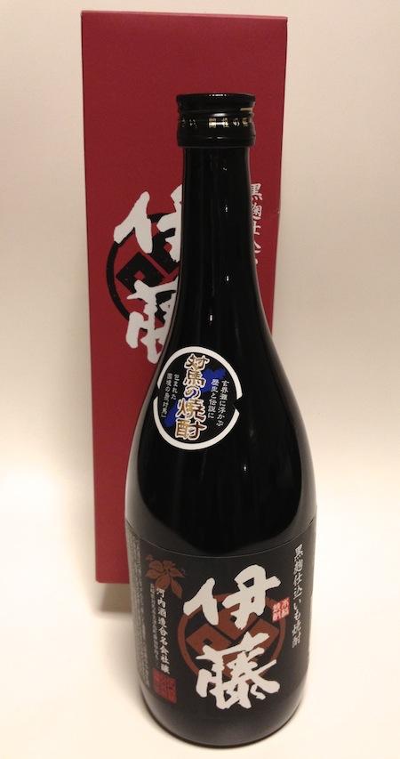 伊藤 - Itō Imo Jōchu