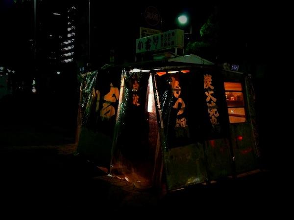 Shokichi IMG_1124.JPG