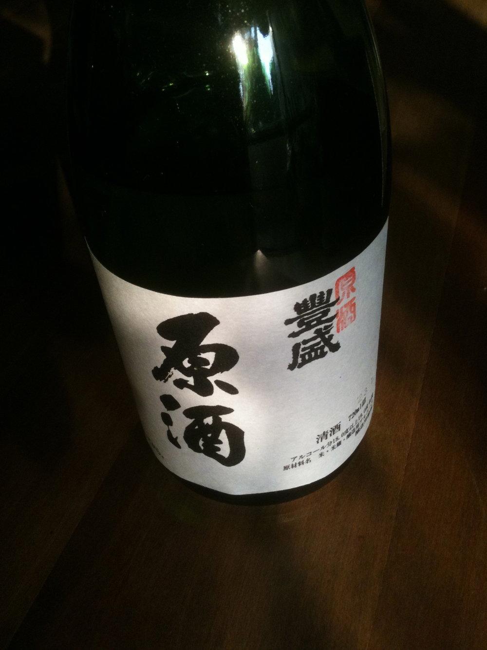 Toyomura IMG_4510.jpg