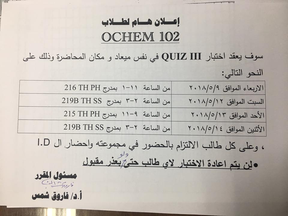 OCHEM Q3.jpg