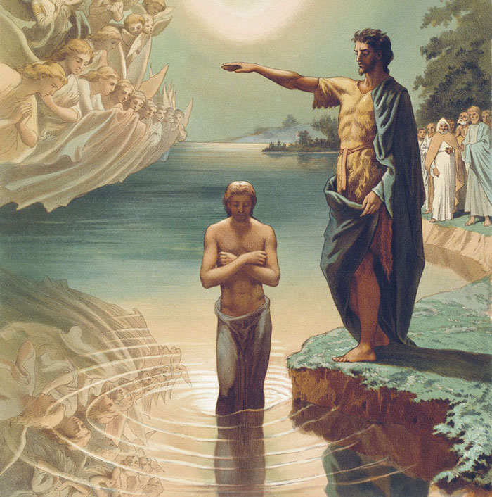 Grigory Gagarin.  Baptism of Christ .