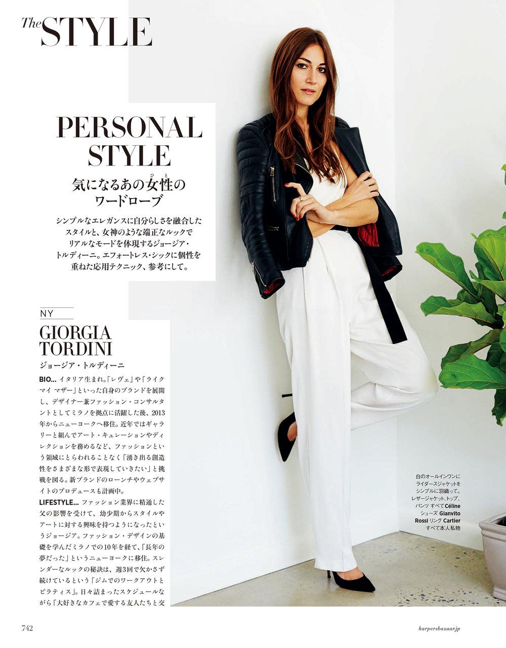 HBJ Personal Style (GT)-1.jpg