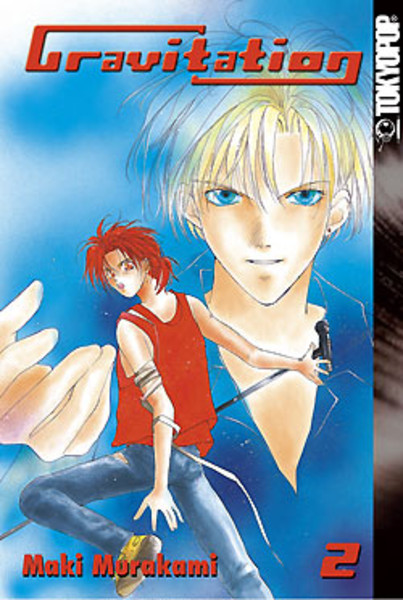 9781591823346_manga-Gravitation-Graphic-Novel-2.jpg