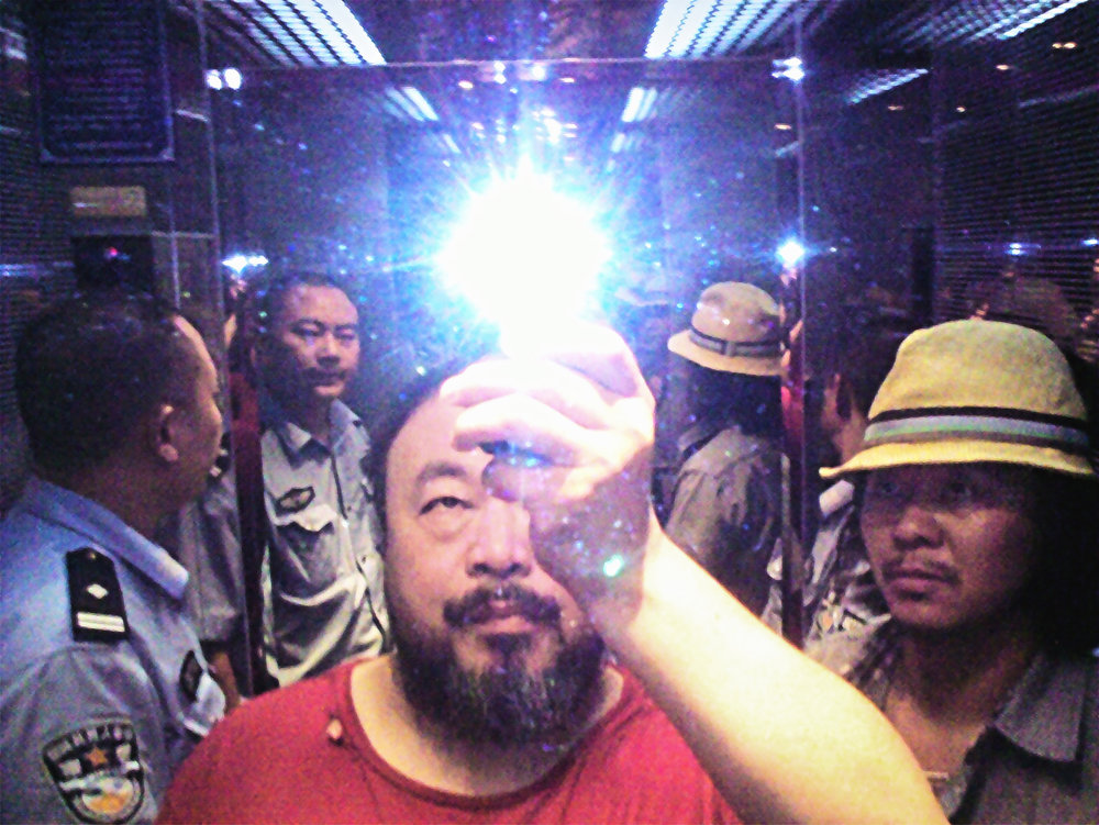 Illumination , 2009, Digital Photograph, Courtesy of Ai Weiwei Studio & Sakip Sabanci Museum / Ai Weiwei Studio ve Sakıp Sabancı Müzesi izniyle.