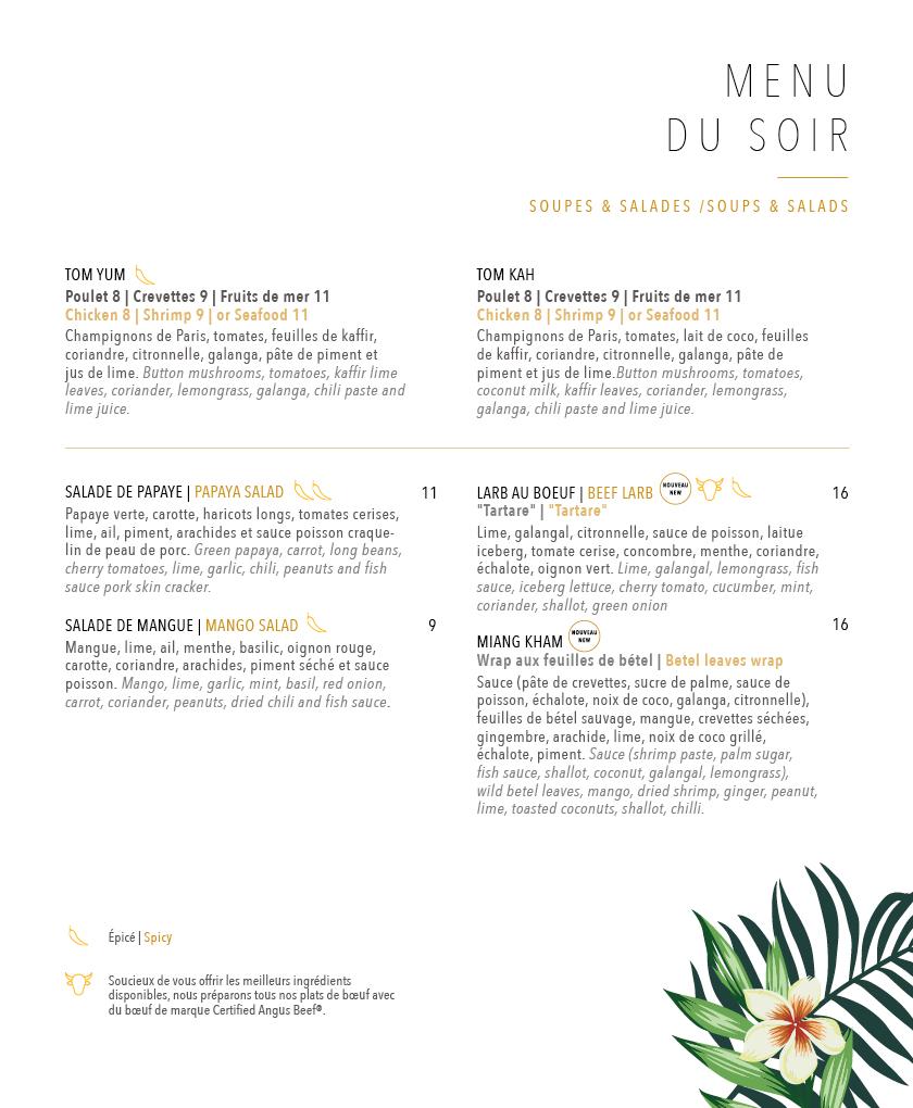 Siam_menu_reg_WEB2.jpg