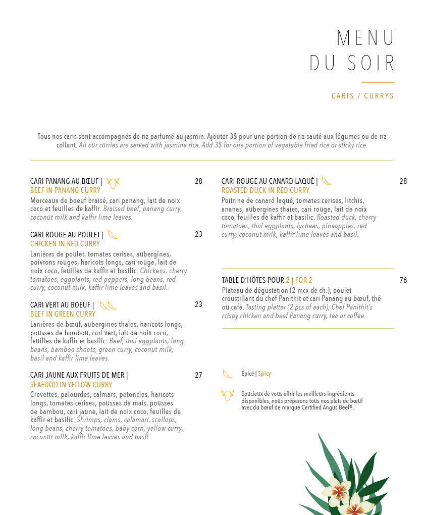 Siam_menu_reg_WEB4.jpg
