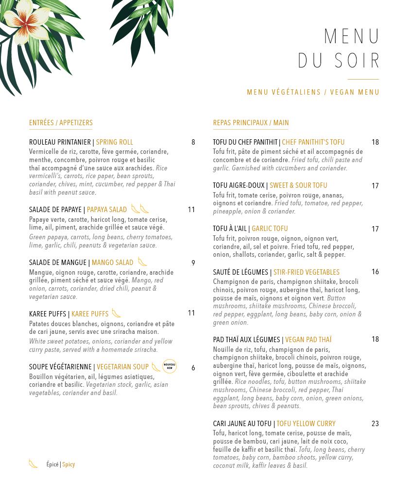 Siam_menu_reg_WEB6.jpg