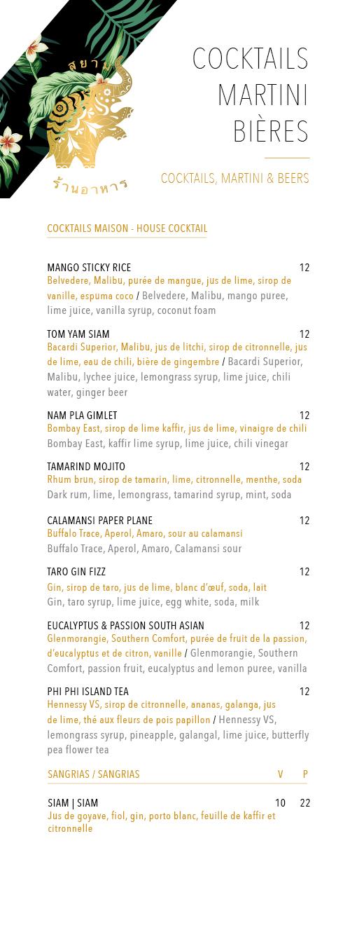 menu_boire_DIX30_WEB1.jpg