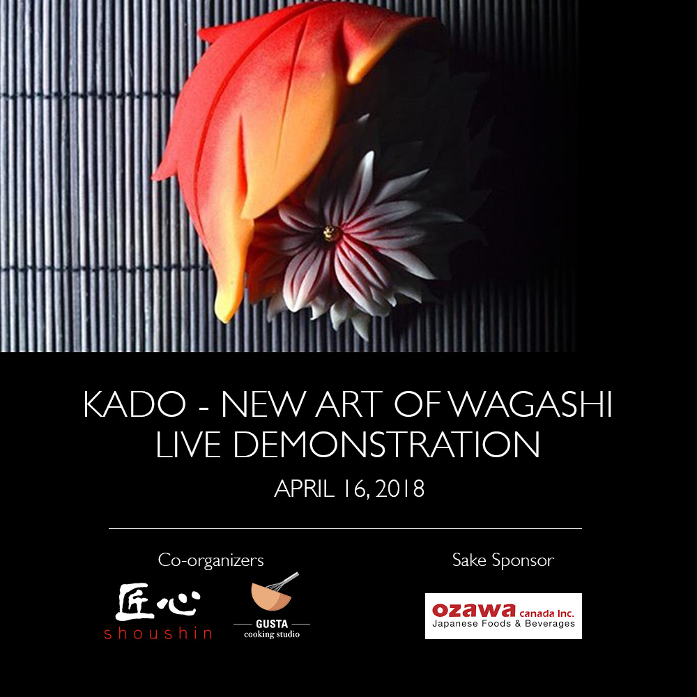 New art of wagashi live demonstration at Shoushin