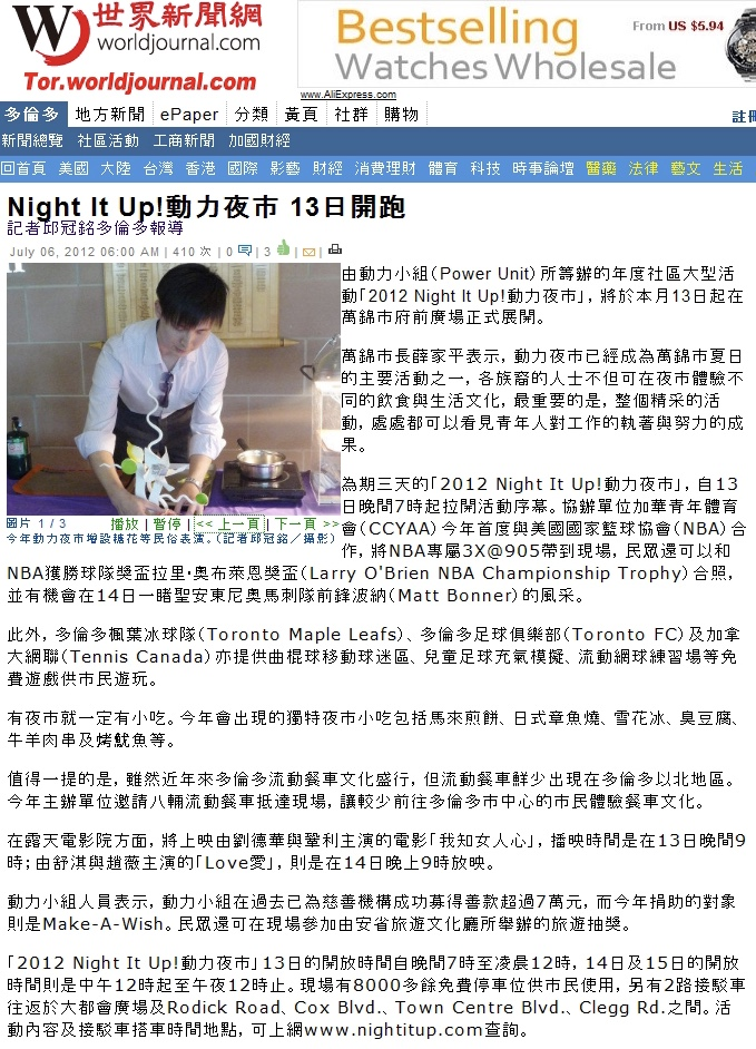 Chef Baron Hau at Night It Up 2012