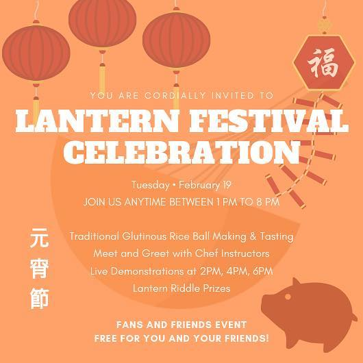 Celebrate with us next Tuesday, February 19! 🧧 . The Lantern Festival is a Chinese festival celebrated on the 15th day of the first month in the lunisolar calendar. . Let us celebrate this Year of the Pig's 🐷 Lantern Festival together with fun activities and good food at Gusta Cooking Studio! 👇🏻👇🏻👇🏻 Event detail: . Tuesday, Feb 19, join us anytime between 1 PM TO 8 PM . - Traditional Glutinous Rice Ball Making & Tasting - Meet and Greet with Chef Instructors - Live Demonstrations - Lantern Riddle Prizes . Fans and Friends Event, Free for you and your friends!  No RSVP required. . . . #gustacooking #markhamclass #torontoclass #torontoclasses #torontocakes #markhamcakes