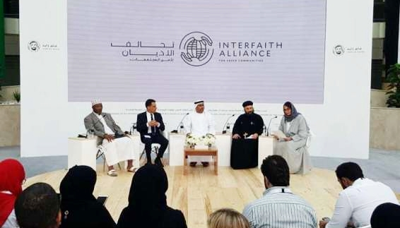 Interfaith Alliance Press Conference.jpg